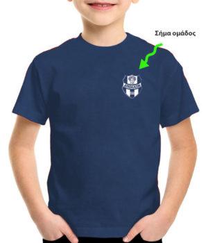 Παιδικό Μακό μπλουζάκι για ομάδες
