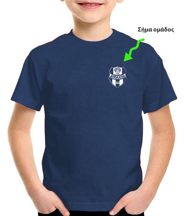 ad8b89b027d4 Παιδικό Μακό μπλουζάκι για ομάδες - Top Shirts - Διαφημιστικά ...
