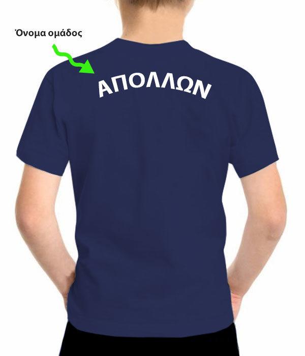 Μακό μπλουζάκι Ομάδος με τύπωμα του λογοτύπου